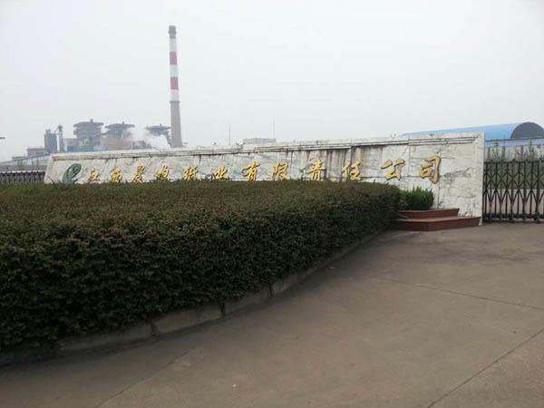 江西晨鸣纸业有限责任公司