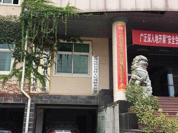 长春村村委会
