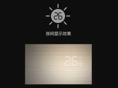 M4_03.jpg